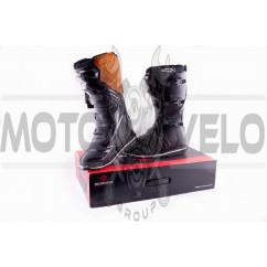 Ботинки SCOYCO (mod:MBM001, size:43, черные)