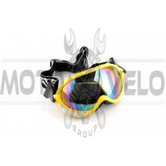 Очки кроссовые (mod:MJ-13, желтые, стекло хамелеон)