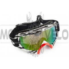 Очки кроссовые (mod:MJ-16A5, стекло хамелеон)