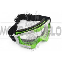 Очки кроссовые (mod:MJ-1017, салатовые, прозрачное стекло)