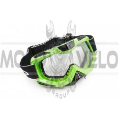 Очки кроссовые (mod:MJ-1016, салатовые, прозрачное стекло)