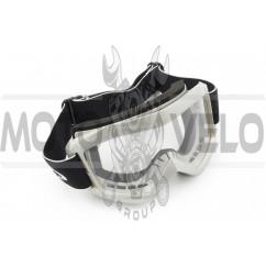 Очки кроссовые (mod:MJ-1018, серые, прозрачное стекло)