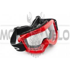 Очки кроссовые (mod:MJ-1018, красные, прозрачное стекло)