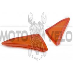 Стекло поворотов зад (пара) Honda LEAD AF48 SL