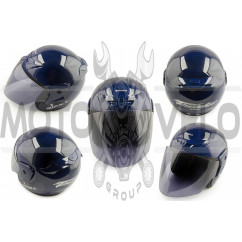 Шлем открытый (mod:601) (size:L, синий) SUZUKA