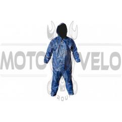 Костюм дождевик для езды на скутере (синий, xxl) Q