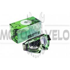 Очки кроссовые MONSTER-ENERGY (mod:1, с прозрачным стеклом)