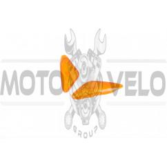 Стекло поворотов перед (пара) Yamaha JOG ZR KOMATCU