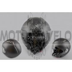 Шлем открытый (mod:545) (size:XL, серый матовый, солнцезащитные очки) LS2