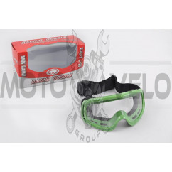 Очки кроссовые (mod:M-01, зеленые)