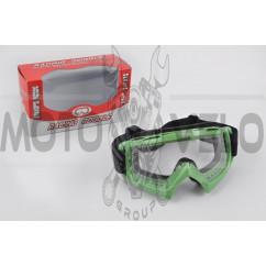 Очки кроссовые (mod:MJ-16, зеленые)