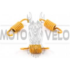 Пружины колодок сцепления Yamaha JOG 50 (1500rpm, 3шт)