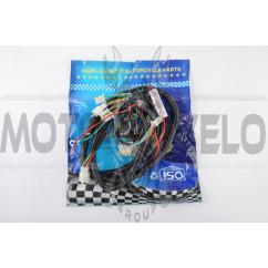 Проводка Honda WH125 KOMATCU