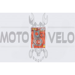 Прокладки цилиндра (набор) Honda DIO ZX Ø44mm (mod:A) SHANGZHI