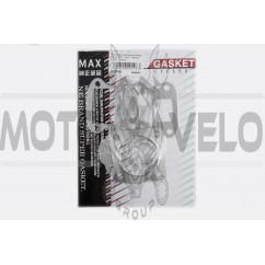 Прокладки цилиндра (набор) Honda TACT AF16 Ø47mm MAX GASKETS (mod:C)
