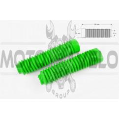 Гофры передней вилки (пара) универсальные L-250mm, d-30mm, D-50mm (зеленые) KTO