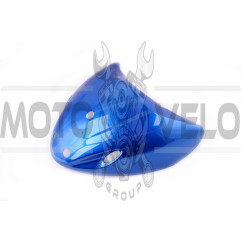 """Пластик Active передний (клюв) (синий) """"KOMATCU"""""""