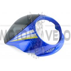 Обтекатель Zongshen, Lifan 125/150 (синий, под круглую фару) EVO