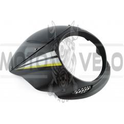 """Обтекатель Zongshen, Lifan 125/150 (черный, под круглую фару) """"EVO"""""""