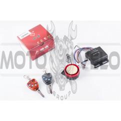 Сигнализация (48-60V, для электровелосипеда, заготовка ключа) SUNWOLF (#1)