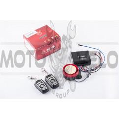 Сигнализация (48-60V, для электровелосипеда) SUNWOLF (#2)
