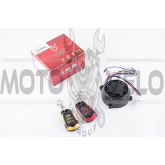 Сигнализация (48-60V, для электровелосипеда) SUNWOLF (#3)