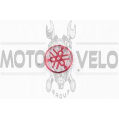 Накладка крышки генератора Yamaha (красная) GJCT