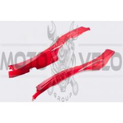 Пластик Zongshen WIND нижний пара (лыжи) (красный) KOMATCU