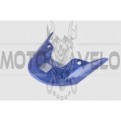 Пластик Zongshen WIND задний (спойлер) (синий) KOMATCU