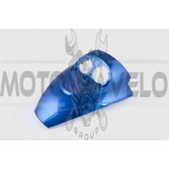 Пластик Zongshen GRAND PRIX передний (клюв) (синий) KOMATCU