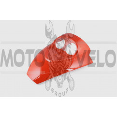 Пластик Zongshen GRAND PRIX передний (клюв) (красный) KOMATCU