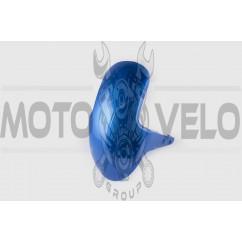 Пластик Zongshen GRAND PRIX передний (крыло) (синий) KOMATCU