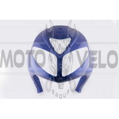Пластик Zongshen RACE 1 передний (клюв) (синий) KOMATCU