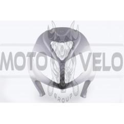 Пластик Zongshen RACE 1 передний (клюв) (серый) KOMATCU