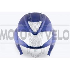 Пластик Zongshen RACE 4 передний (клюв) (синий) KOMATCU