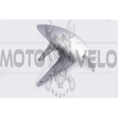Пластик Zongshen RACE 1/3 передний крыло (серый) KOMATCU