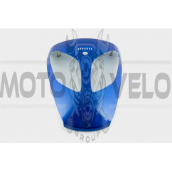 Пластик VIPER STORM 2007 передний (клюв) (синий) KOMATCU