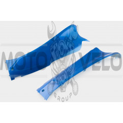 Пластик VIPER STORM 2007 нижний пара (лыжи) (синий) KOMATCU