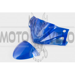 Пластик Zongshen STHORM/ FADA 15 передний (голова) (синий) KOMATCU