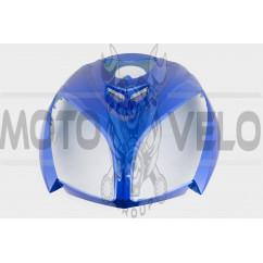 Пластик Zongshen STHORM/ FADA 15 передний (клюв) (синий) KOMATCU