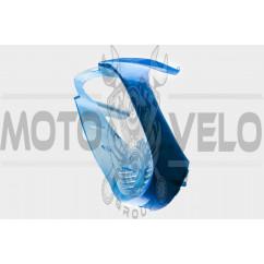 Пластик Zongshen STHORM/ FADA 15 передний (подклювник) (синий) KOMATCU