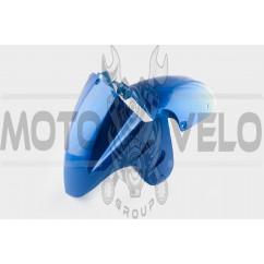 Пластик Zongshen STHORM/ FADA 15 переднее крыло (синий) KOMATCU