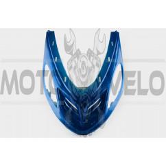 Пластик Zongshen F1, F50 передний (подклювник) (синий) KOMATCU