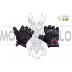 Перчатки без пальцев (mod:MC-12D, size:XL, черные, текстиль)