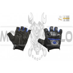 Перчатки без пальцев (mod:MC-24D, size:L, синие, текстиль) SCOYCO