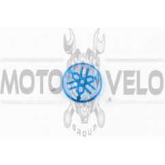 Накладка крышки генератора Yamaha (синяя) GJCT