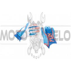 Перчатки DIRTPAW (mod:035, size:M, синие) FOX