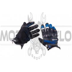 Перчатки TAICHI (size:M, черно-синие)