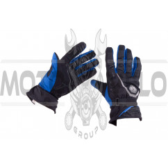 Перчатки SCOYCO (size:M, синие, текстиль)