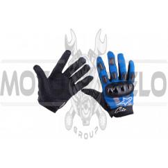 Перчатки (size:L, синие)